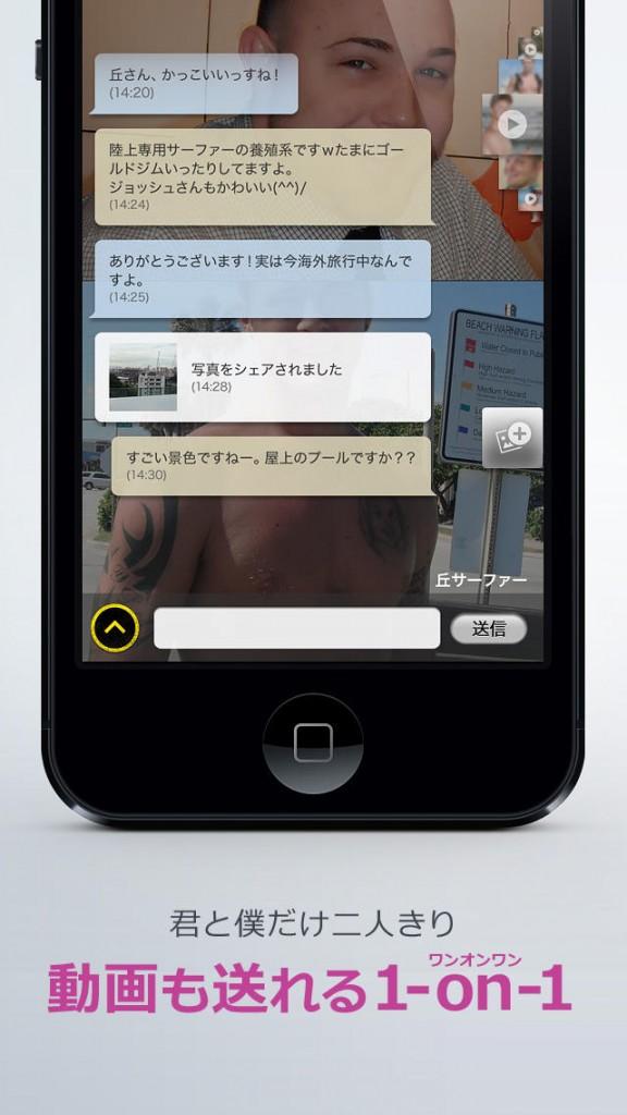 screen1136x1136 (10)