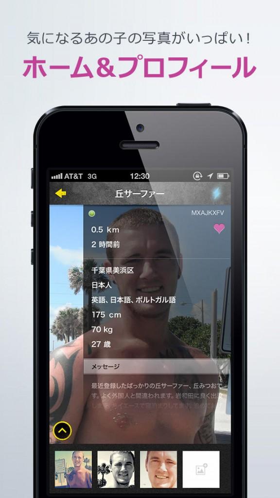 screen1136x1136 (9)