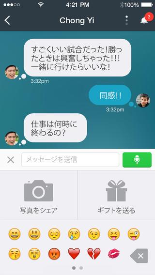 screen568x568 (10)
