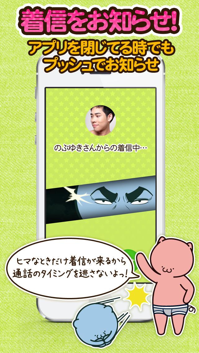 screen1136x1136 (25)