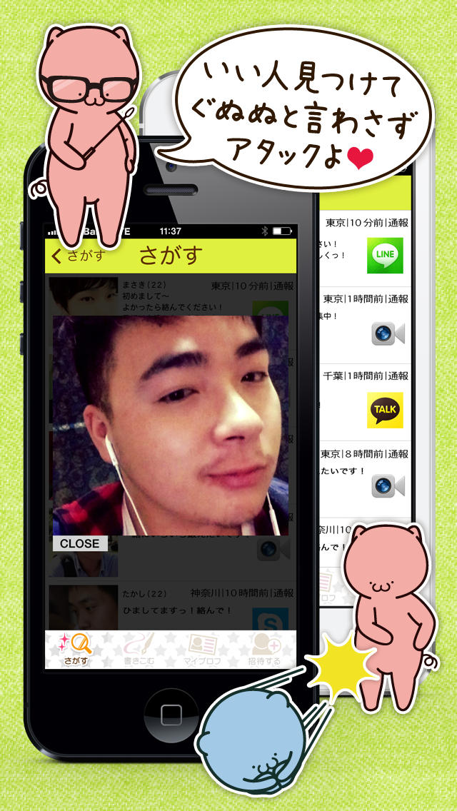 screen1136x1136 (26)