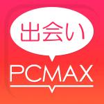 PCMAXはゲイやバイにも使える出会い系アプリだった!